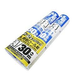 ミヨシ MCOFAX用感熱ロール紙 B4サイズ 芯内径 0.5インチ(約12.7mm)  30m巻  2本入り  FXR30BH-2