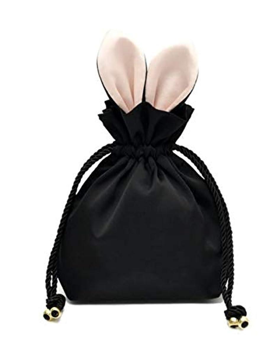 夕暮れ空のセクタウサギ コスメポーチ 化粧ポーチ 化粧品 たっぷり 収納 ポーチ 化粧バッグ メイクポーチ コスメケース 巾着 旅行 (ブラック)