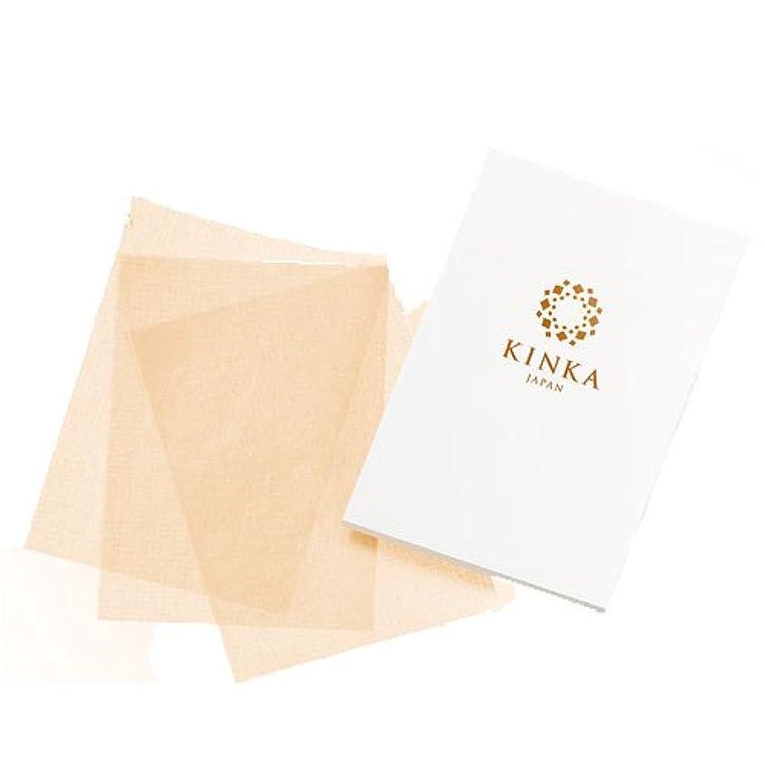 セレナ気候の山縮れた金華ゴールド あぶらとり紙「KINKA」金箔入 30枚5セット