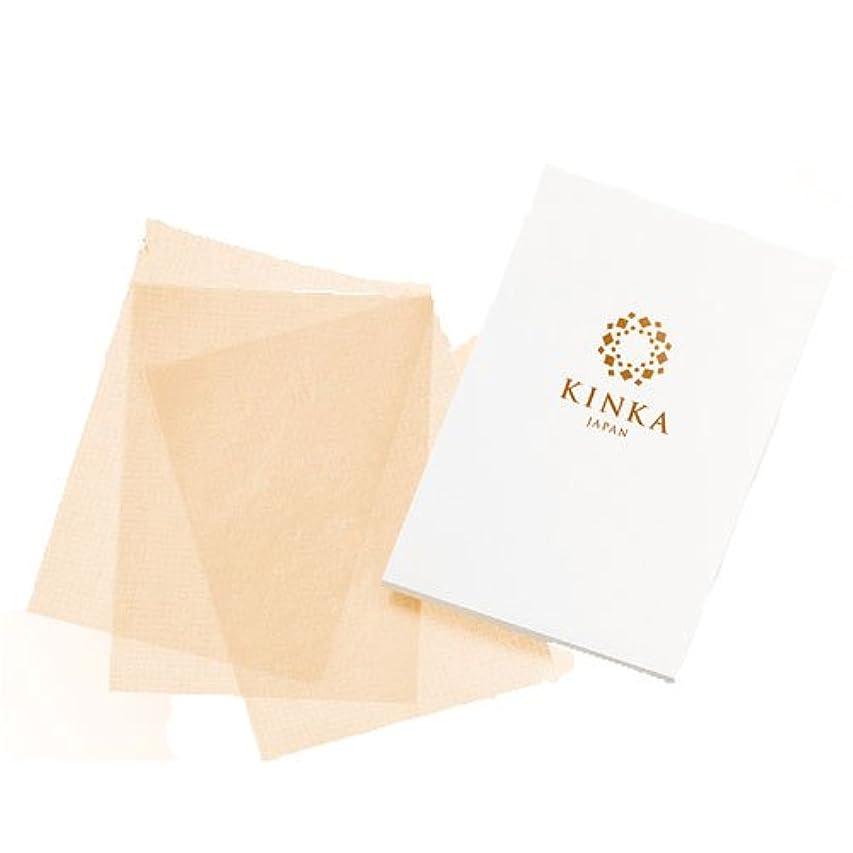 レディフラフープハック金華ゴールド あぶらとり紙「KINKA」金箔入 30枚5セット