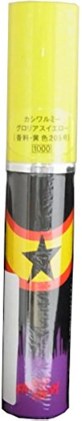 ゴールデン汚染する排出カシワルミ ファンシーメッシュ イエロー25g