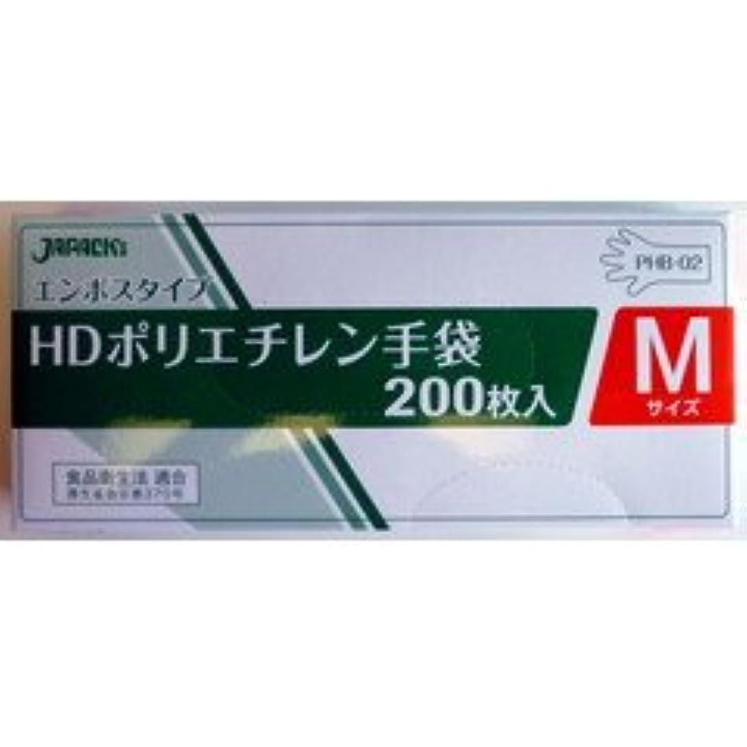 HDポリエチレン手袋M 200枚箱入