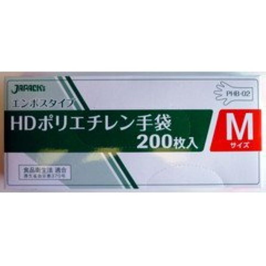 虫を数える重要性麦芽HDポリエチレン手袋M 200枚箱入
