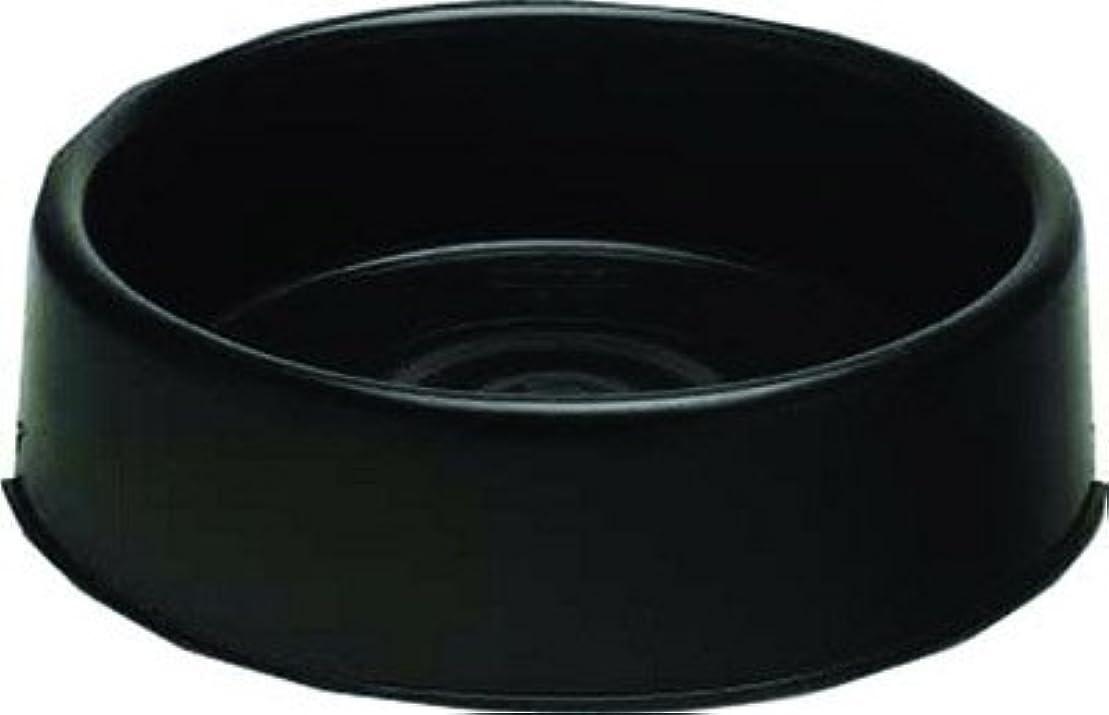 Fortex Industries Round Lo Pan Feeder Black 3 Gallon - LP-12BX