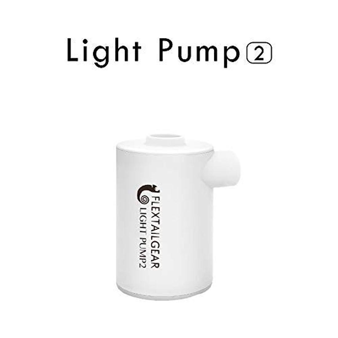 電極大人ラインXiton 電動ポンプ 空気入れ 空気抜き両対応 エアーポンプ ミニポータブル 空気ポンプ 3600mAh USB充電式エアーポンプ エアベッド用、水泳プール、浮き輪などに