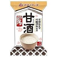 アマノフーズ 甘酒 10食×3箱入
