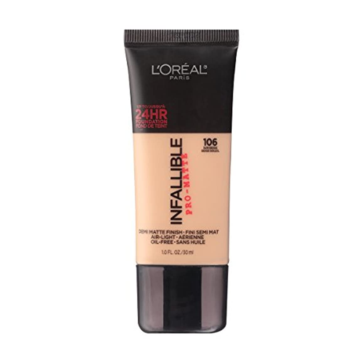 北米分析する混乱させる(3 Pack) L'OREAL Infallible Pro-Matte Foundation - Sun Beige (並行輸入品)