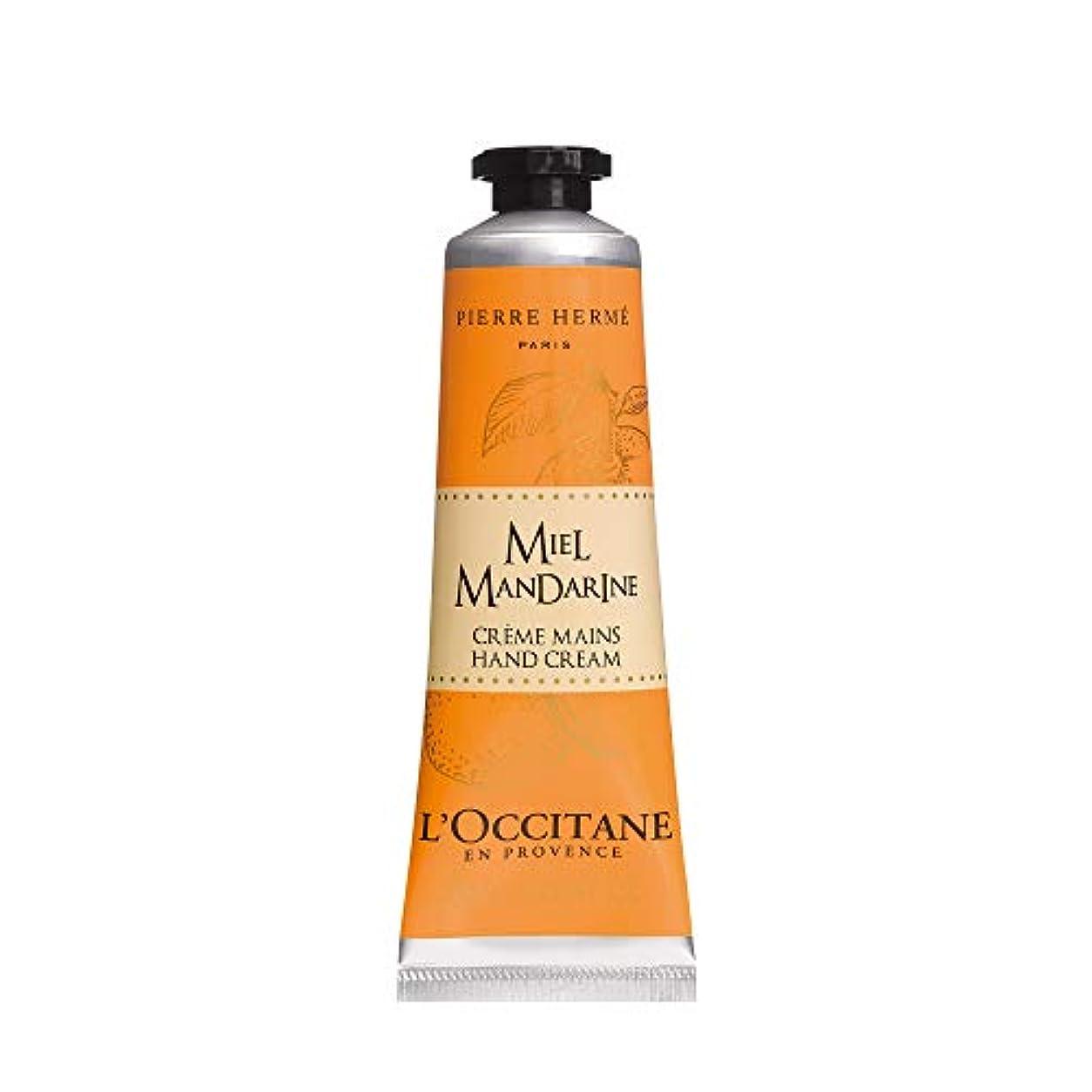 ぜいたく悲鳴ハムロクシタン(L'OCCITANE) ミエルマンダリン ハンドクリーム 30ml ハートウオーミングオレンジハニー