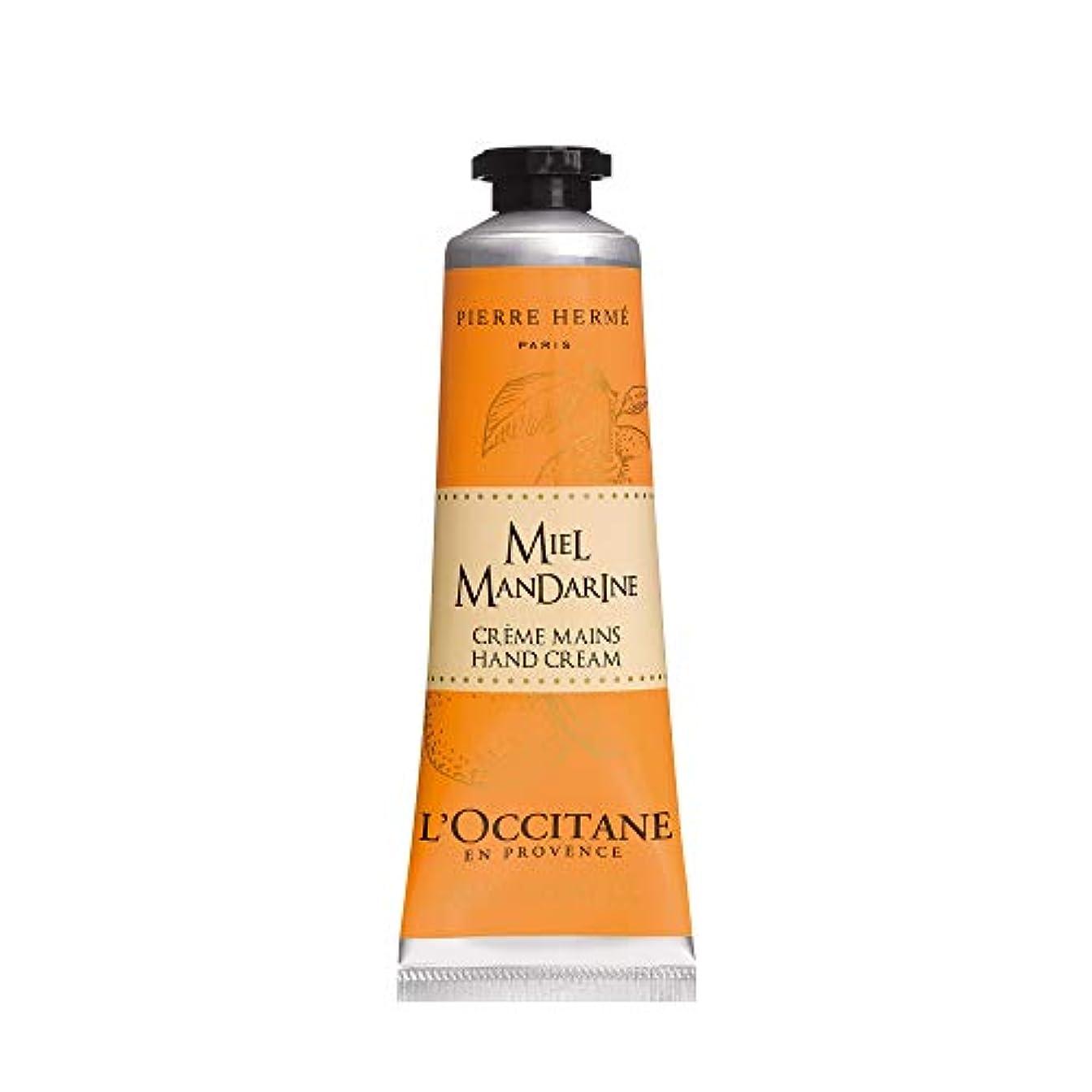 リットル批判する液体ロクシタン(L'OCCITANE) ミエルマンダリン ハンドクリーム 30ML ハートウオーミングオレンジハニー