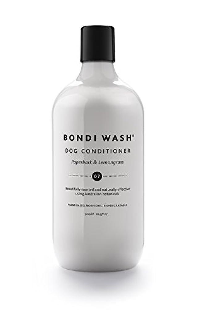 反動雪垂直BONDI WASH ドッグコンディショナー ペイパーバーク&レモングラス 500ml