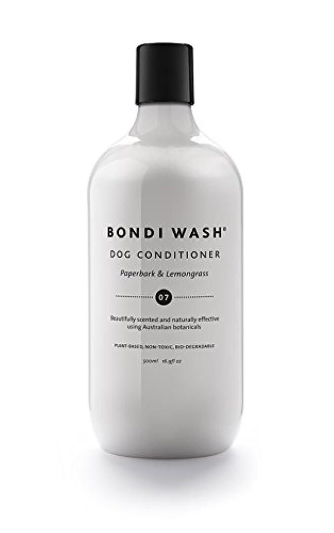 BONDI WASH ドッグコンディショナー ペイパーバーク&レモングラス 500ml