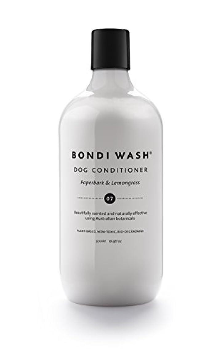 実際有用アンソロジーBONDI WASH ドッグコンディショナー ペイパーバーク&レモングラス 500ml
