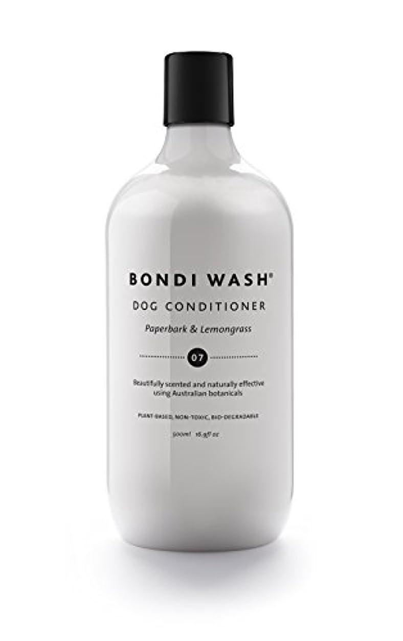すきなに運河BONDI WASH ドッグコンディショナー ペイパーバーク&レモングラス 500ml