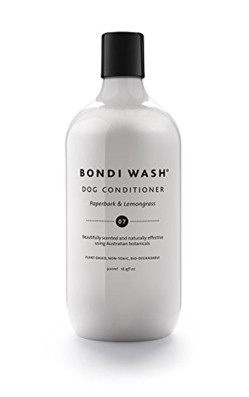 代わりに印刷する要件BONDI WASH ドッグコンディショナー ペイパーバーク&レモングラス 500ml