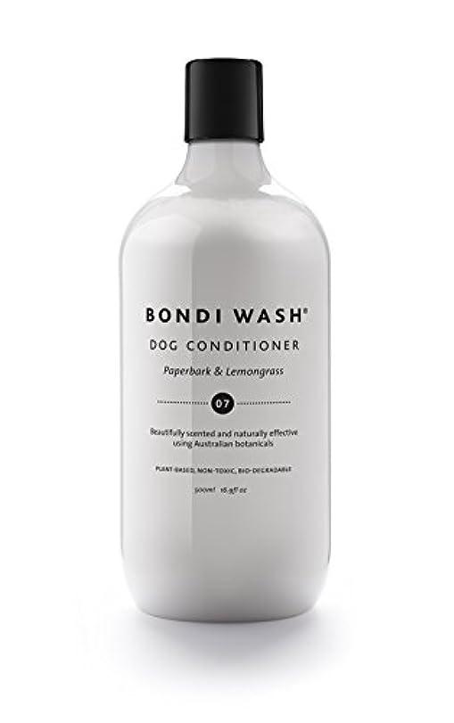 バース望む故意のBONDI WASH ドッグコンディショナー ペイパーバーク&レモングラス 500ml