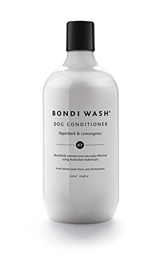 ストライク解釈的BONDI WASH ドッグコンディショナー ペイパーバーク&レモングラス 500ml