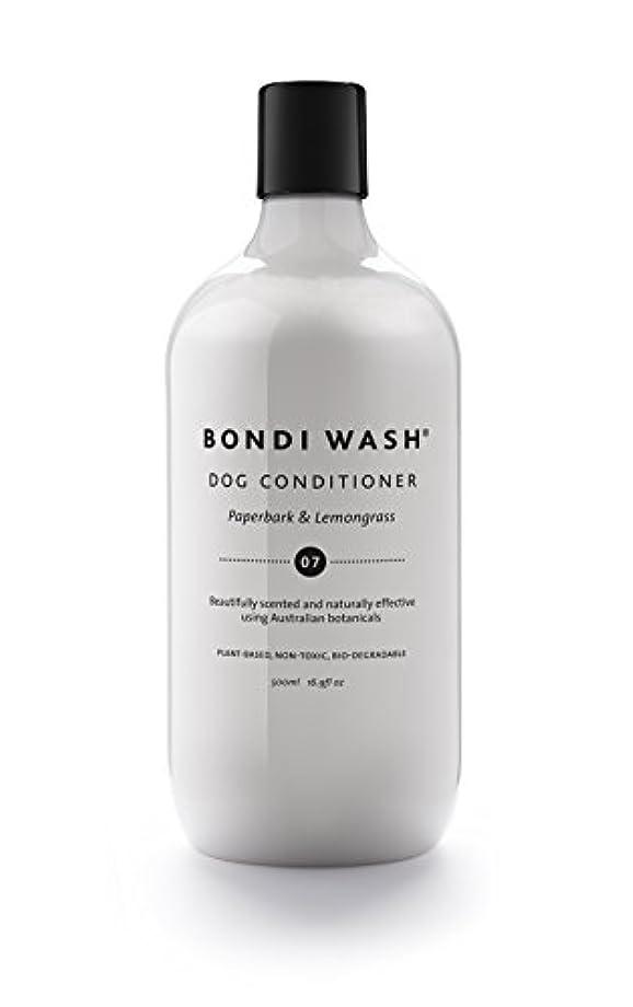 書くに同意する何故なのBONDI WASH ドッグコンディショナー ペイパーバーク&レモングラス 500ml