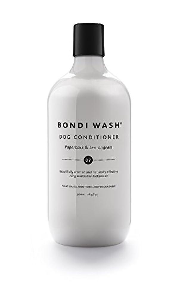 忍耐専門ふりをするBONDI WASH ドッグコンディショナー ペイパーバーク&レモングラス 500ml
