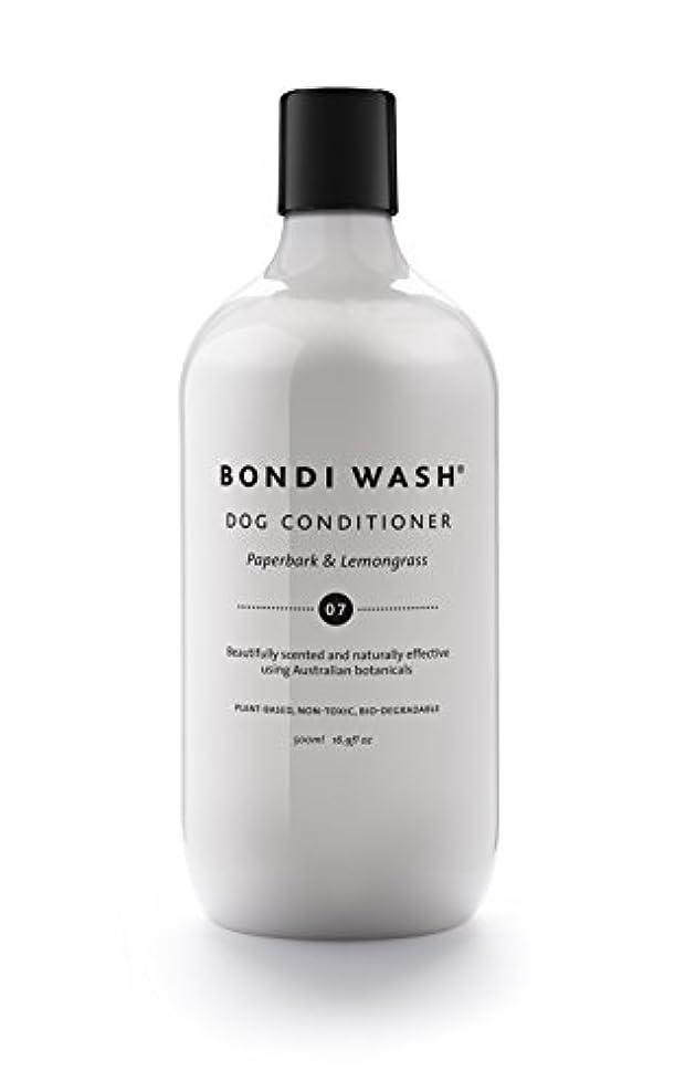 ミルク午後原因BONDI WASH ドッグコンディショナー ペイパーバーク&レモングラス 500ml