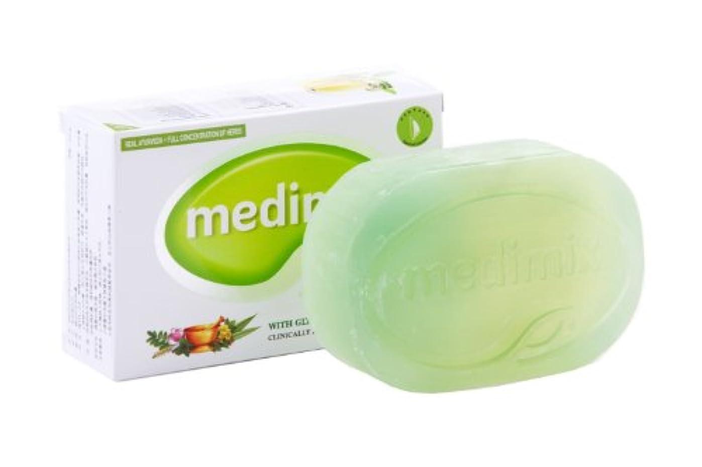 生息地不毛の食事を調理するメディミックス クラシックライトグリーン 125G