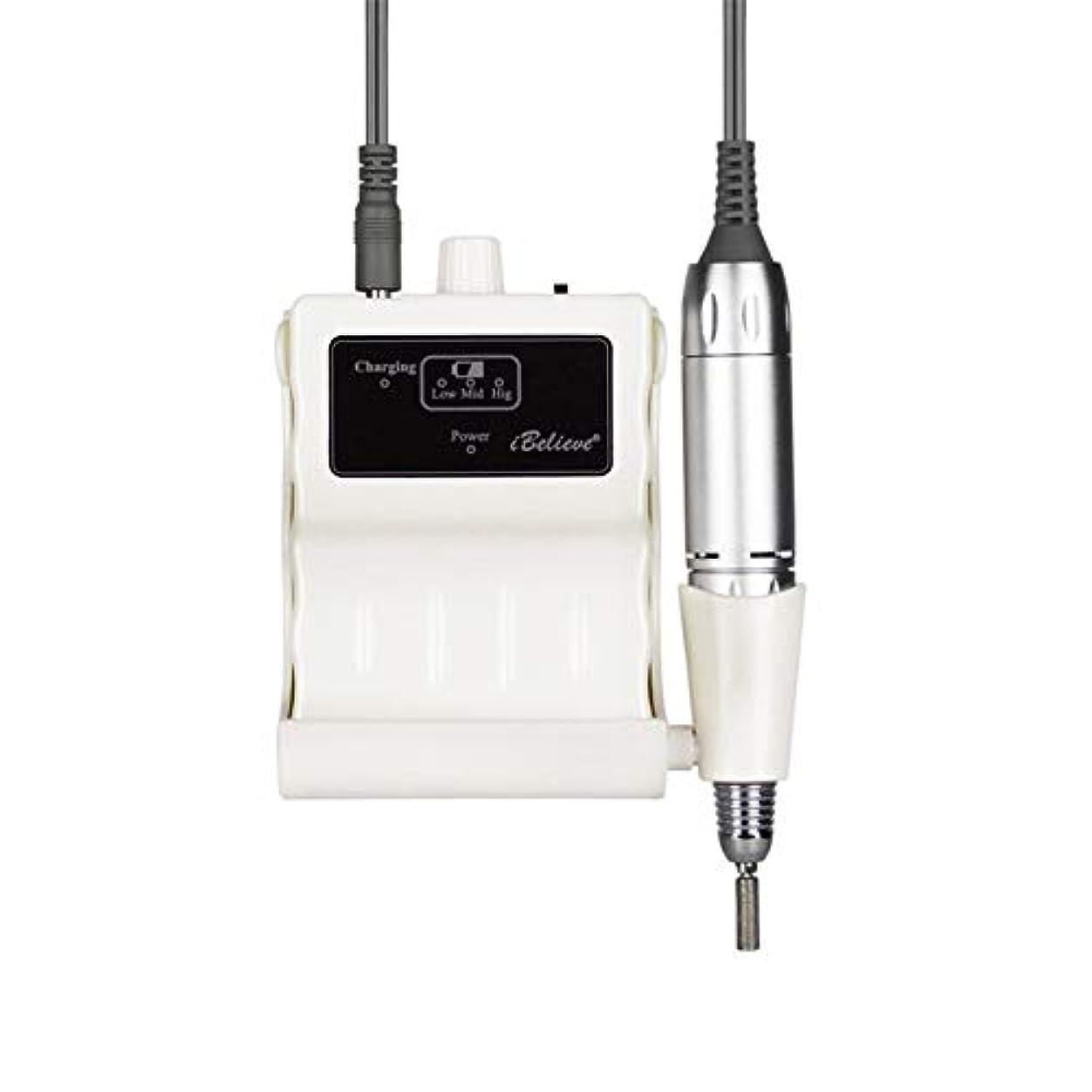 ながら印象的疲れた充電式マニキュアペディキュアセット用LEDディスプレイウエストバンド付き電動ネイルドリル30000RPMポータブル,白
