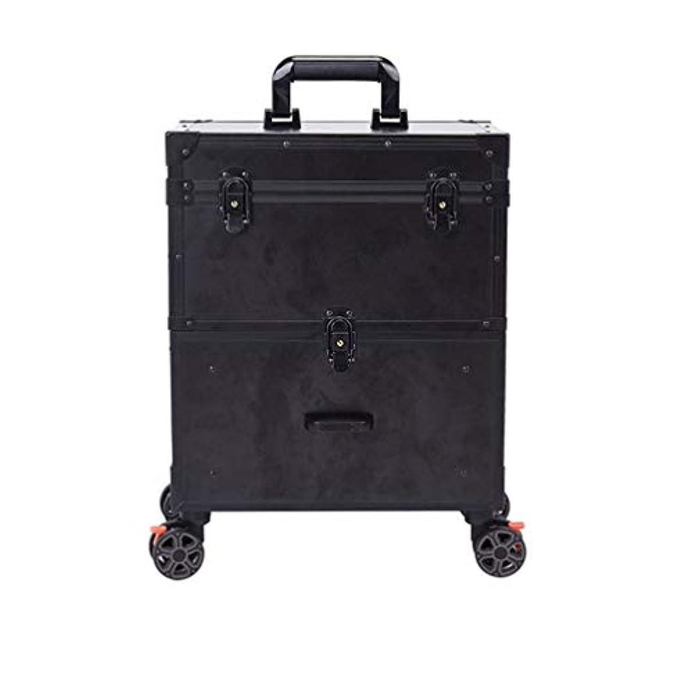 ばかげている社交的手荷物トロリーケース メイクボックス プロ用 化粧品収納 大容量 キャスター 手提げ付き 持ち運び便利 出張 鍵付き 大容量 美容師用 アウトドア撮影用 ポケット