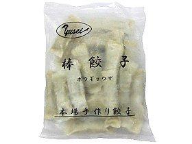 【冷凍便】棒餃子(ボウギョウザ) / 35g×20個 TOMIZ(富澤商店) 中華とアジア食材 中華食材