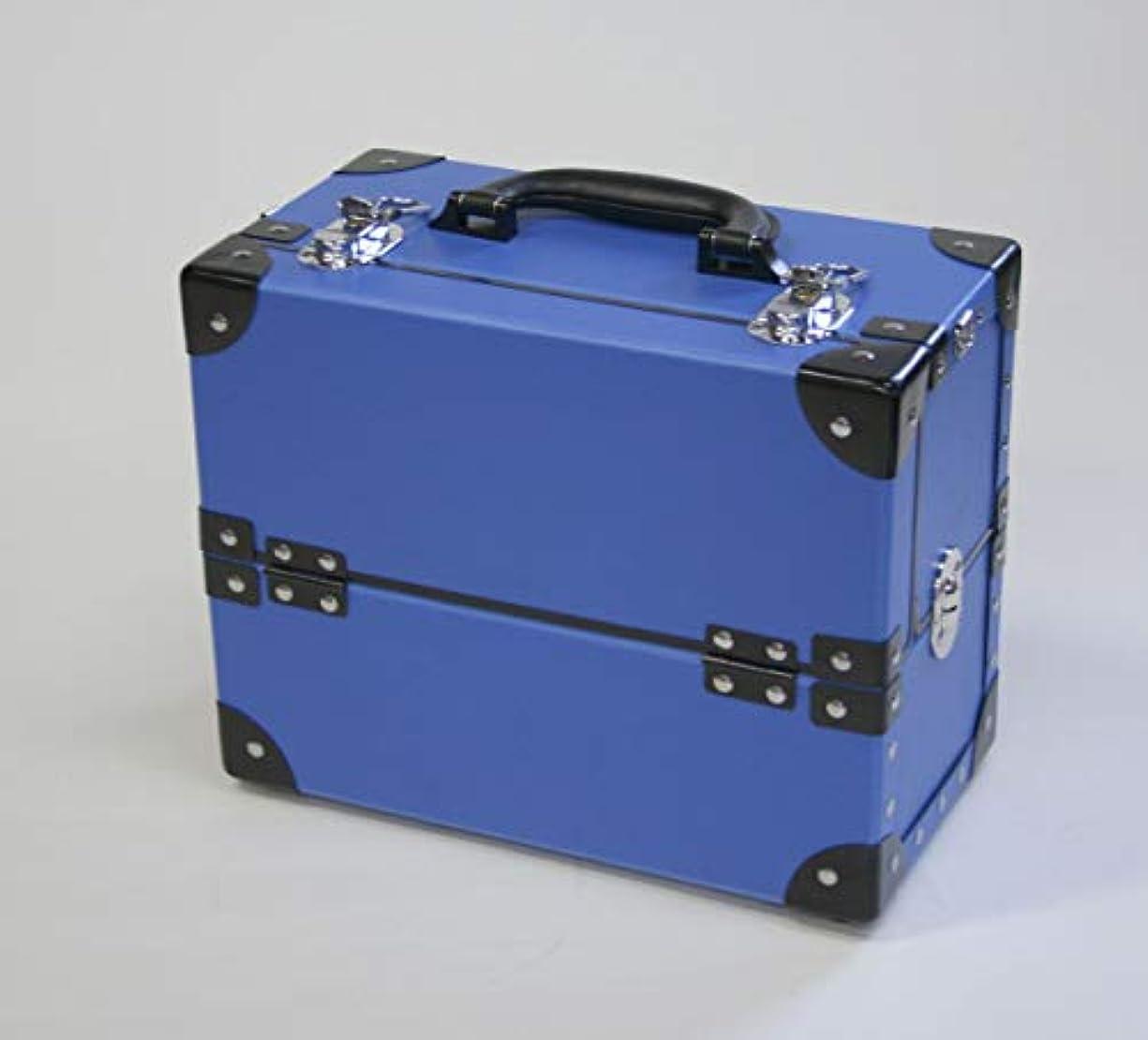 イベント番目上向きメイクボックス|HZ002BD-2(002BE-2)|軽量タイプ|コスメボックス 化粧箱 メイクアップボックス|Make box MAKE UP BOX (ブルー)