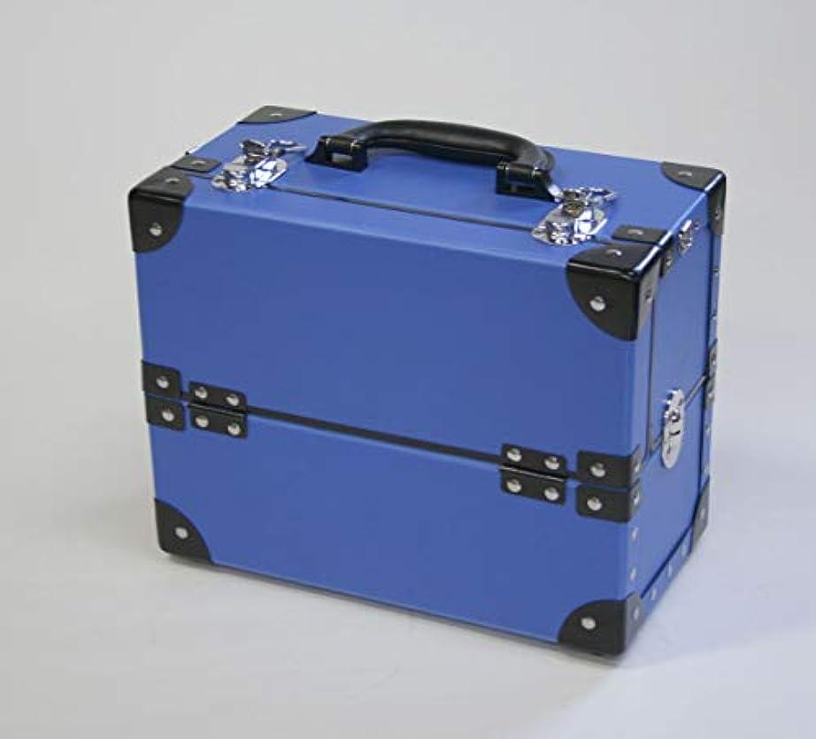 クスクス忌避剤チャーターメイクボックス|HZ002BD-2(002BE-2)|軽量タイプ|コスメボックス 化粧箱 メイクアップボックス|Make box MAKE UP BOX (ブルー)