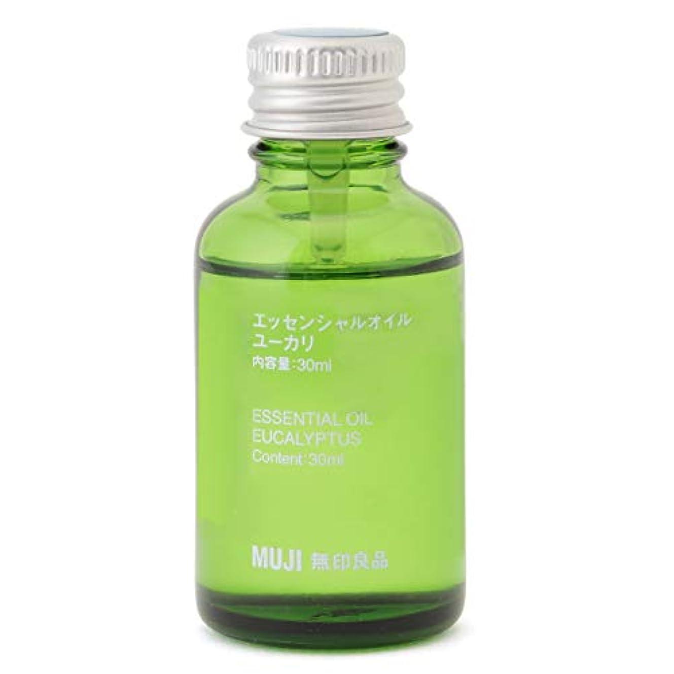 買い手受け入れる故障【無印良品】エッセンシャルオイル30ml(ユーカリ)