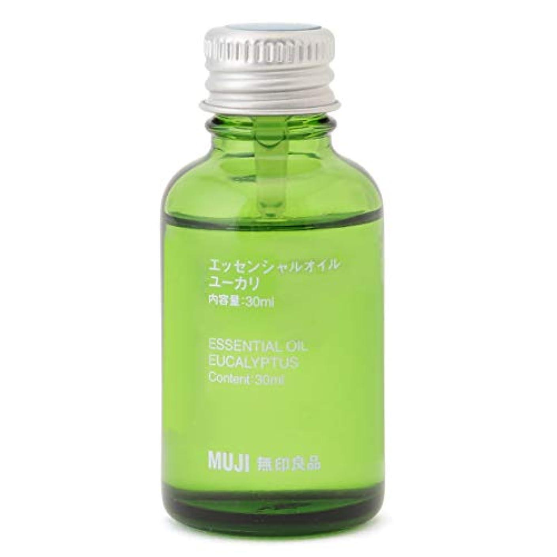 クモ慢状況【無印良品】エッセンシャルオイル30ml(ユーカリ)