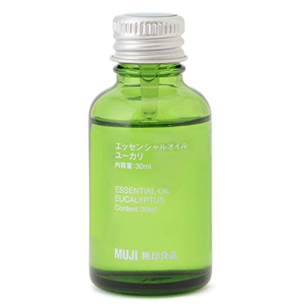 ぴかぴか枕バスタブ【無印良品】エッセンシャルオイル30ml(ユーカリ)