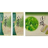【まとめ 3セット】 袋布向春園本店 八女茶詰合せ B3053125 B4055567