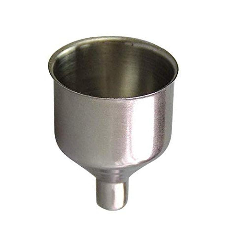 絡まる放射性贈り物漏斗のこし器 じょうごおよび種を取除くため 液体 香水 精油 ステンレス鋼の漏斗