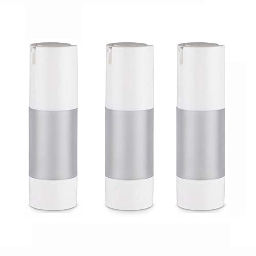 衝突する助けてシンプルさ小分けボトル 乳液 3本セット ディスペンサー ボトル シャンプー ボディーソープ ポンプボトル 真空 ボトル 詰替用ボトル 旅行用 (乳液30ml)