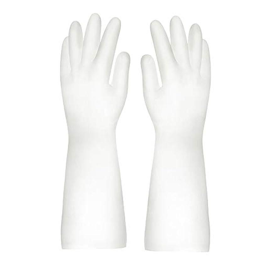 SweetiChic 1組の皿の洗浄の手袋無臭のシリコーンのスクラバーのきれいな手袋の世帯のクリーニング
