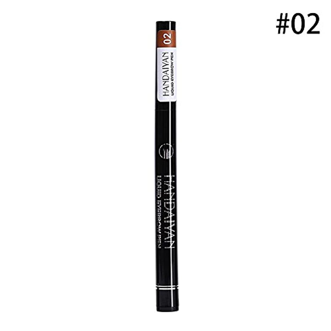 量でサミュエル最大の眉ペンシル アイブロウ鉛筆 四フォーク 眉ペンシルリキッド とても良い マイクロカービング 眉ペンシル   4頭 防水