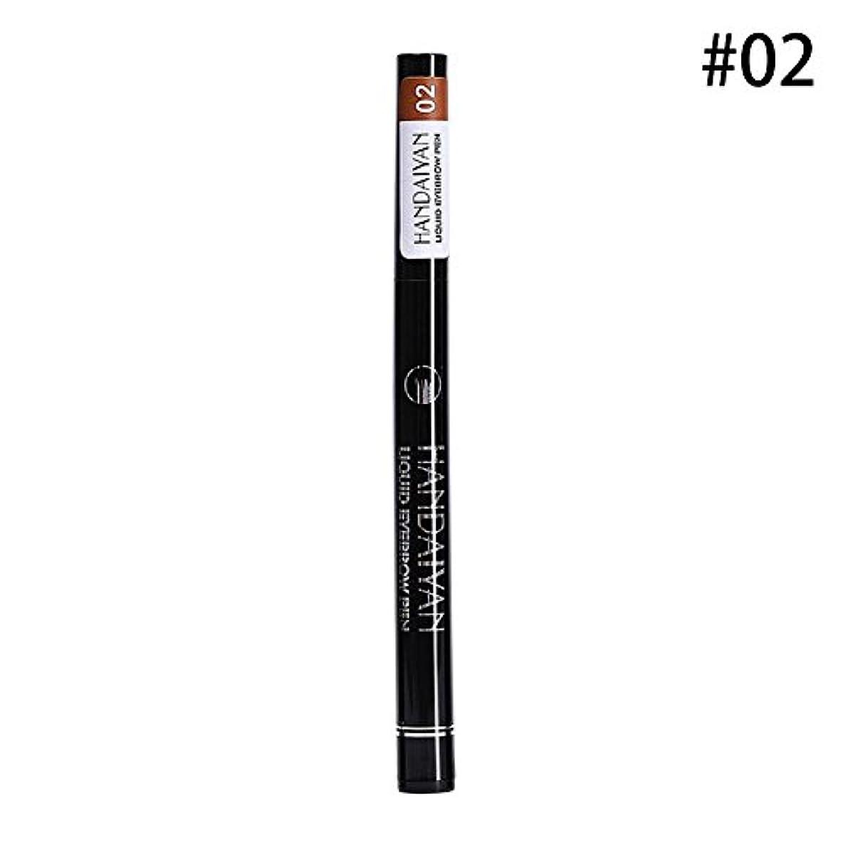 剪断経験的床眉ペンシル アイブロウ鉛筆 四フォーク 眉ペンシルリキッド とても良い マイクロカービング 眉ペンシル   4頭 防水