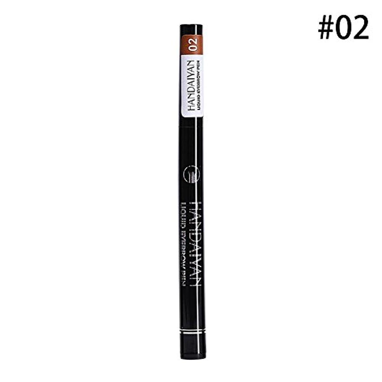 プレビュー摂氏生理眉ペンシル アイブロウ鉛筆 四フォーク 眉ペンシルリキッド とても良い マイクロカービング 眉ペンシル   4頭 防水