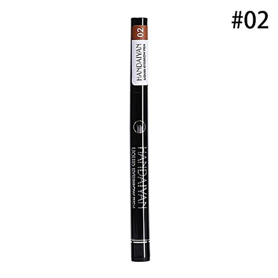 同じパウダー批判する眉ペンシル アイブロウ鉛筆 四フォーク 眉ペンシルリキッド とても良い マイクロカービング 眉ペンシル   4頭 防水
