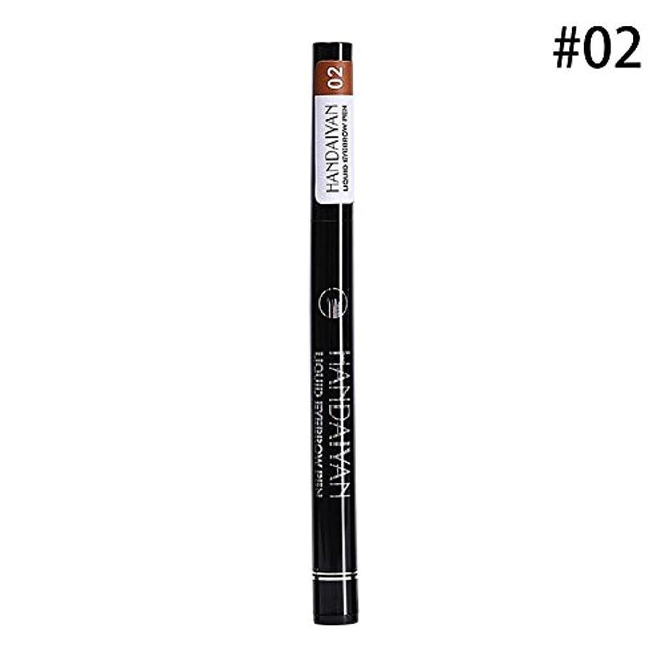 空食欲配当眉ペンシル アイブロウ鉛筆 四フォーク 眉ペンシルリキッド とても良い マイクロカービング 眉ペンシル   4頭 防水