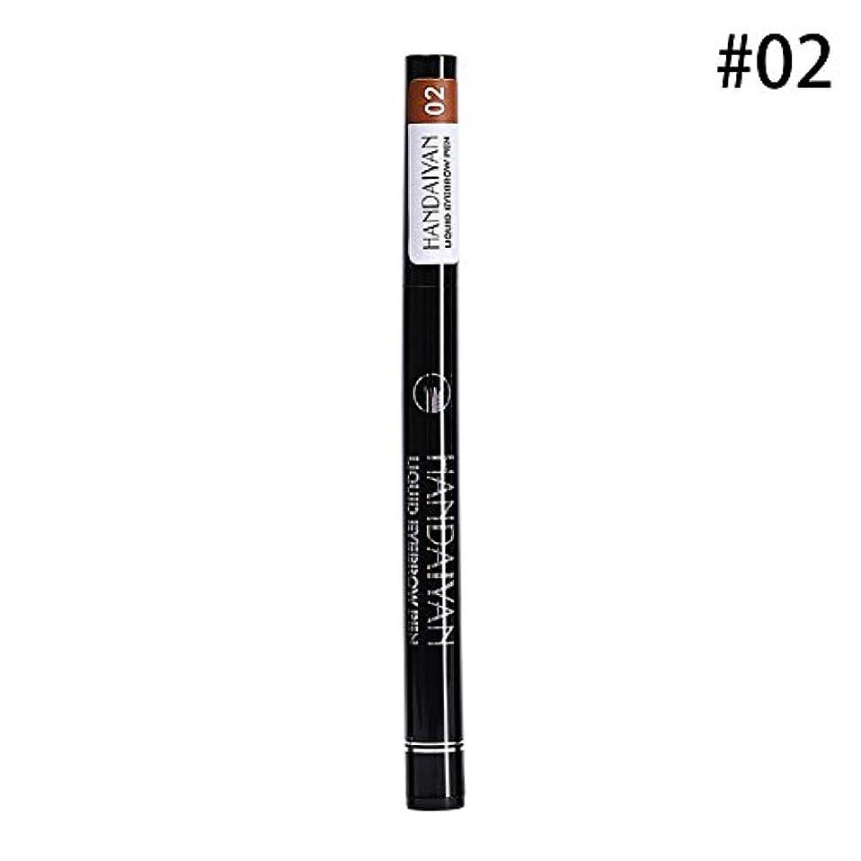アサー残りアーク眉ペンシル アイブロウ鉛筆 四フォーク 眉ペンシルリキッド とても良い マイクロカービング 眉ペンシル   4頭 防水