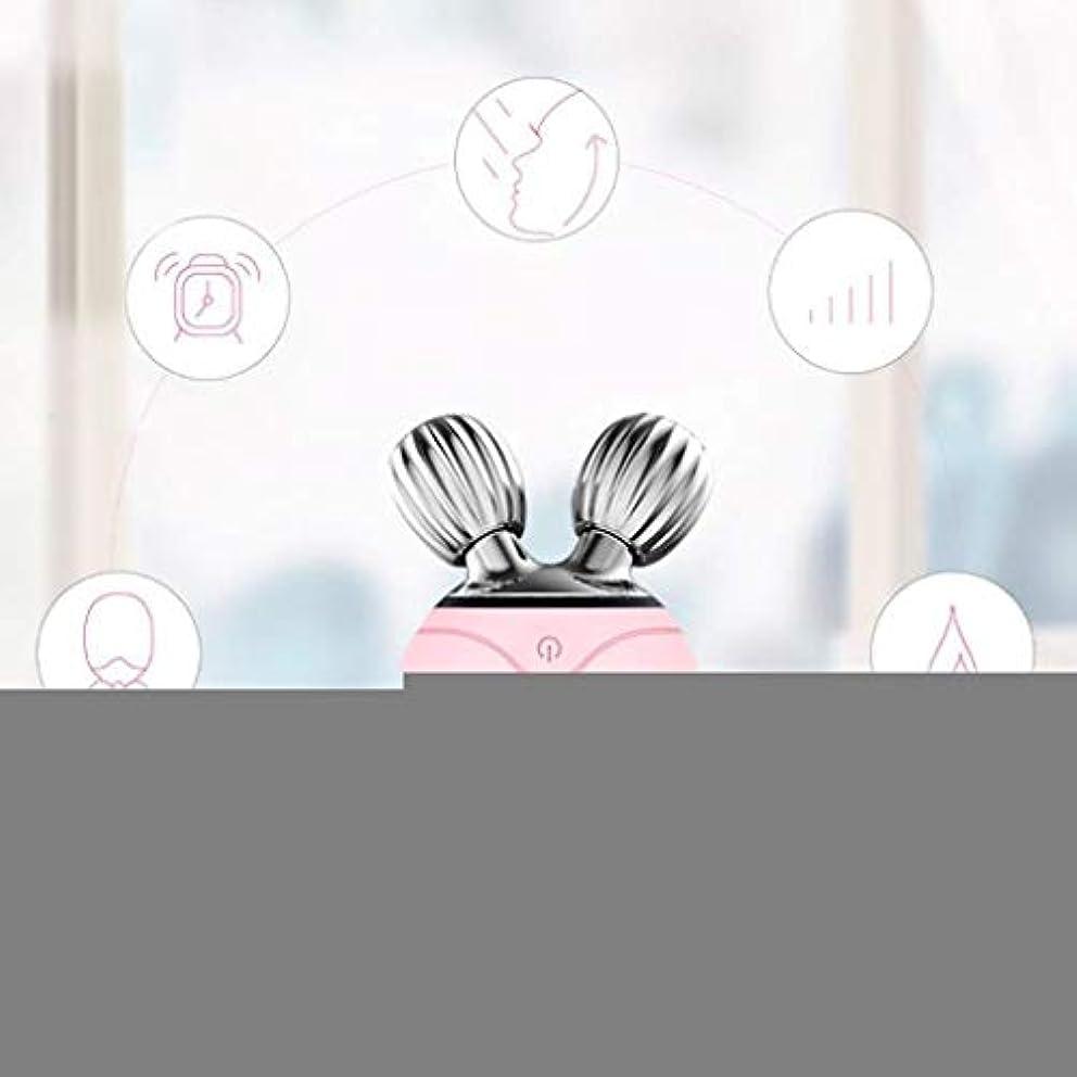 ペッカディロパッケージ規則性美顔器、電気シリコーンフェイシャル?クリーニングブラシ、超音波振動マッサージ美容機器、USB充電式、清掃/リフティングファーミング/ローラーマッサージ美容ツール