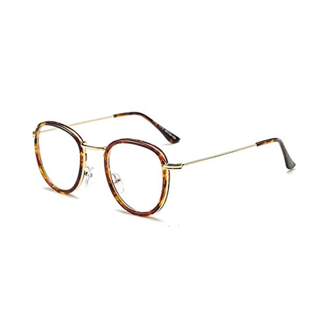 演じる等価有力者Fuyingda 新しいファッション非円形のフレームメガネ ファッションメガネなしのフルフレーム 普遍的な男性と女性