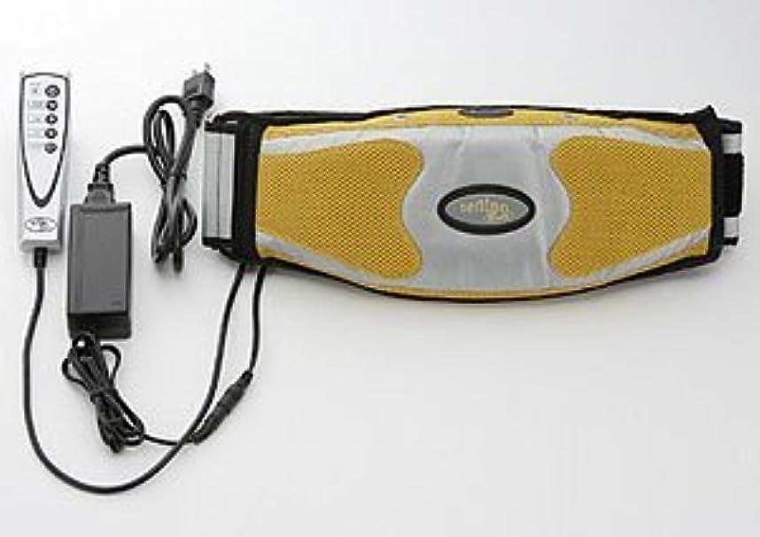 モニカ温かい取り組むヤーマン テンテンベルト AYS-4 tentenベルト