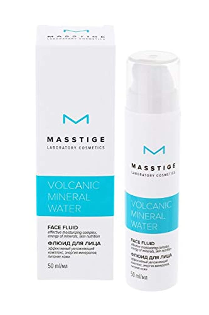 成熟したステートメント永遠にMASSTIGE | Volcanic Mineral Water | FACE FLUID | Extract Of Dead Sea Minerals | Olive Oil | Panthenol | Hyaluronic...