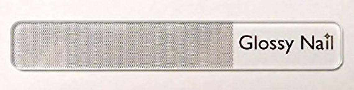 教育学包帯軽くbanabeo(バナベオ) Glossy Nail (グロッシーネイル) 専用ケース付き