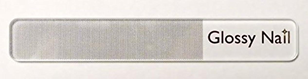 ステートメント横に付き添い人banabeo(バナベオ) Glossy Nail (グロッシーネイル) 専用ケース付き