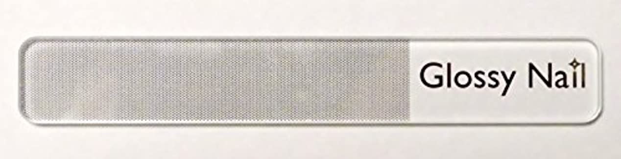 波紋トレイル側banabeo(バナベオ) Glossy Nail (グロッシーネイル) 専用ケース付き