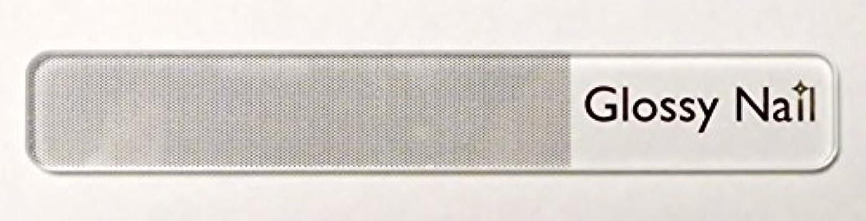 派生するアルファベット順ひらめきbanabeo(バナベオ) Glossy Nail (グロッシーネイル) 専用ケース付き